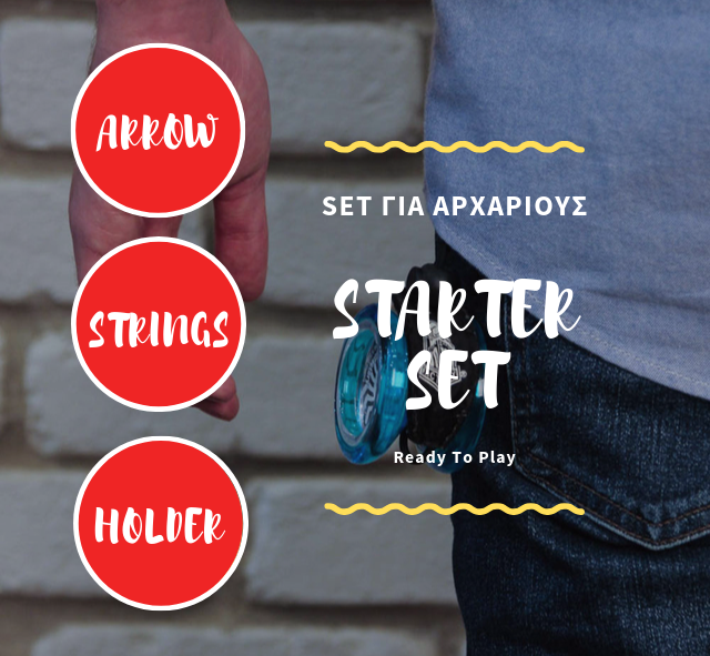Arrow Yo-Yo YoYoFactory Starter Set