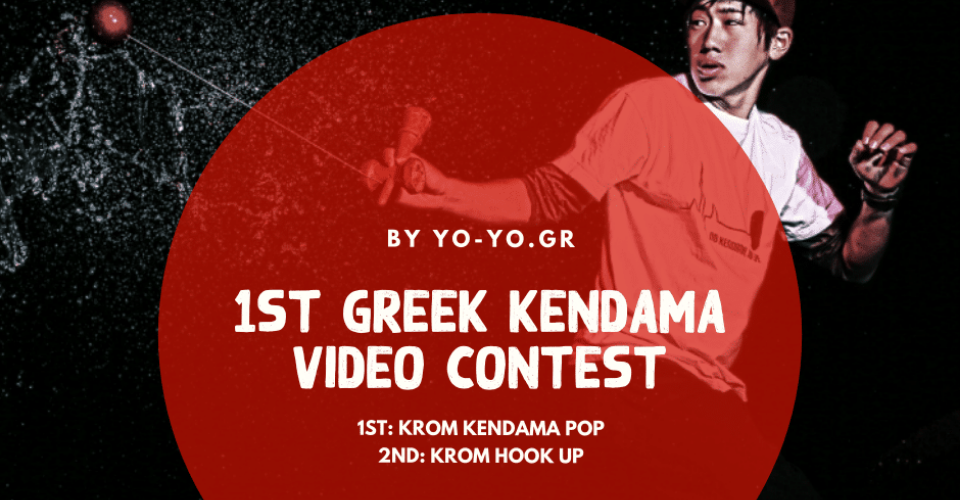 kendama-greece-contest-RESULTS