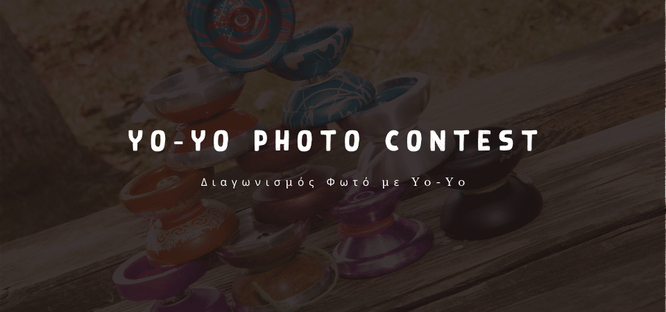 YO-YO PHOTO UPLOAD CONTEST
